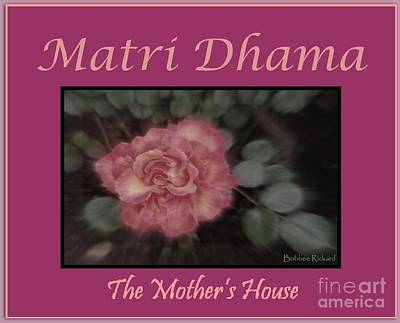 Matri Dhama Design 5 Art Print