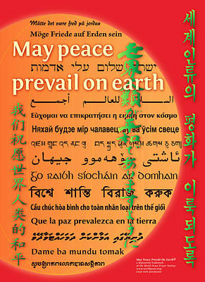 Digital Art - May Peace Prevail On Earth by Chuck Mountain