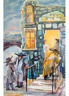 Jewish Pride Painting - Mea Shearim Israel by Shirl Solomon