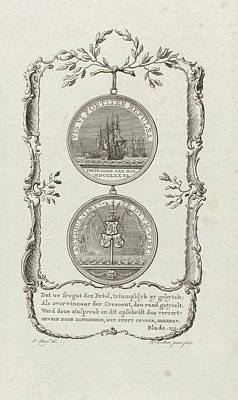 Overcoming Drawing - Medal In Honor Of Gerardus Oorthuys, Captain Of The Frigate by Noach Van Der Meer (ii)