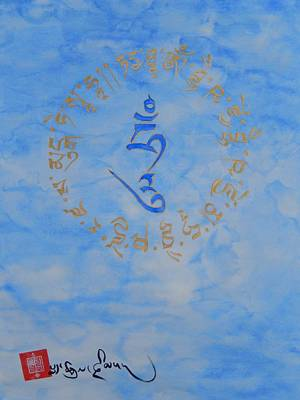 Tibetan Buddhism Painting - Medicine Buddha Mantra Garland by Pema Tsultrim