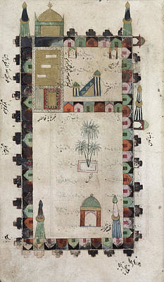 1660 Photograph - Medina Mosque Enclosure by British Library