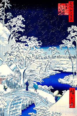 Ando Hiroshige Photograph - Meguro Drum Bridge And Sunset Hill 1857 by Padre Art