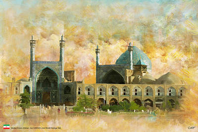 Iran Wall Art - Painting - Meidan Emam Esfahan by Catf