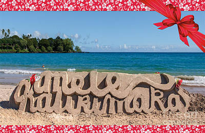 Digital Art - Mele Kalikimaka Ocean by Denise Bird