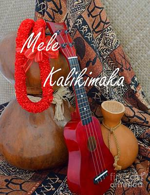 Mele Kalikimaka With Red Ribbon Lei Art Print by Mary Deal