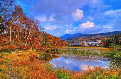 Memories Of Autumn Art Print by Midori Chan