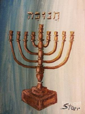 Menorah Gold Print by Irving Starr