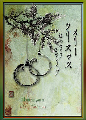 Art Print featuring the painting Merry Christmas Japanese Calligraphy Greeting Card by Peter v Quenter