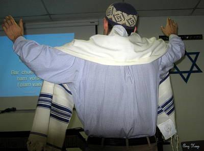 Messianic Jewish Worship Art Print by Amy Hosp