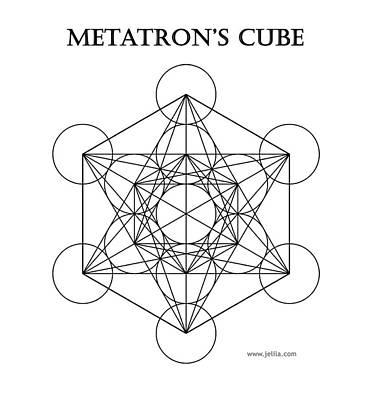 Metatron's Cube - White Art Print by Jelila Jelila
