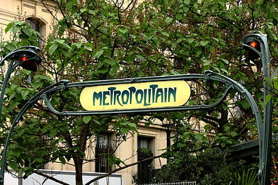 Metropolitain Art Print by Carrie Warlaumont