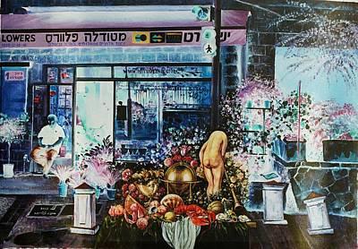 Metudela Flowers Art Print by Nekoda  Singer