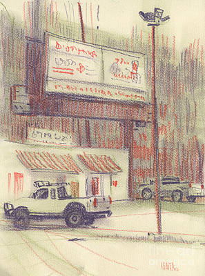 Plein Air Drawing - Mexican Take Out by Donald Maier