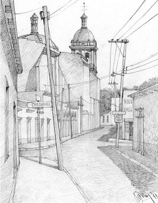 Pueblo Drawing - Mexico. Small Town by Serge Yudin