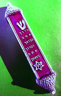 Photograph - Mezuzah 3 by Laurie Tsemak