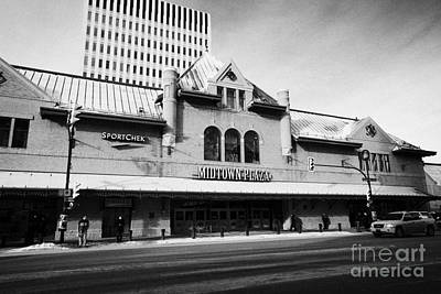 midtown plaza shopping mall downtown Saskatoon Saskatchewan Canada Art Print