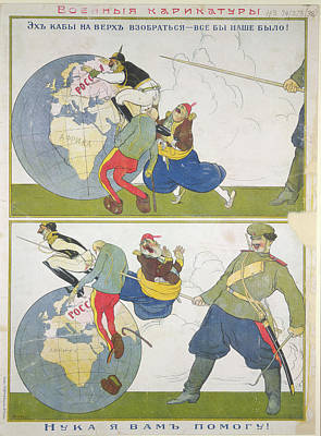 War Poster Photograph - Military Caricatures by British Library