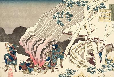 Campfire Painting - Minamoto No Muneyuki Ason by Hokusai