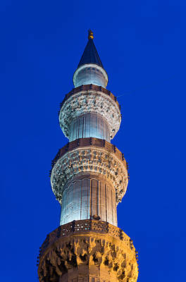 Minaret At Night Art Print