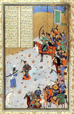 Miniature Of The Bukhara School Print by Bodleian Museum/oxford University Images