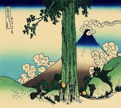 Mishima Pass - Kai Province Art Print