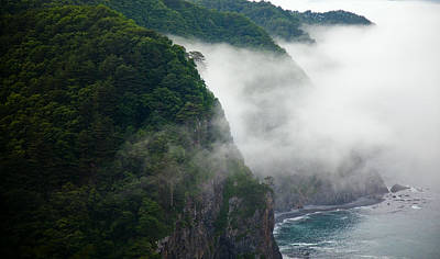 Photograph - Mist Over Kitayamazaki by Brad Brizek