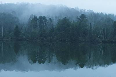 Misty Morning On The Clinch River Art Print by Rita Mueller