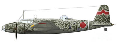 Mitsubishi Ki-21 Bomber Of The Imperial Art Print by Inkworm