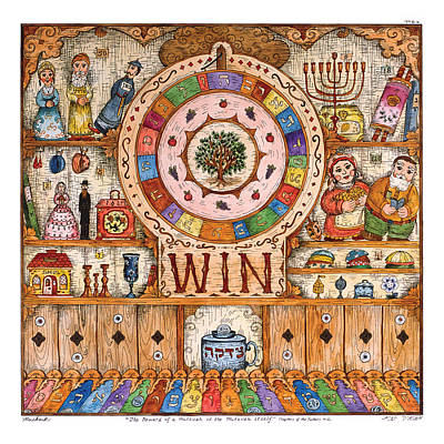 Jerusalem Painting - Mitzvah by Michoel Muchnik