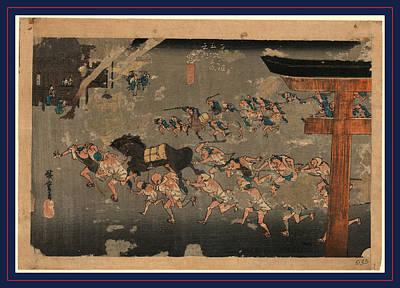 1833 Drawing - Miya, Ando Between 1833 And 1836, 1 Print  Woodcut by Utagawa Hiroshige Also And? Hiroshige (1797 ? 1858), Japanese