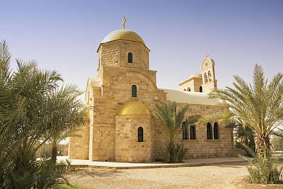 Modern Orthodox Church At The Jordan River Near Bethany Beyond The Jordan Original