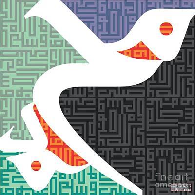 Mohammad Digital Art - Mohammad 4-a by Riad Ghosheh