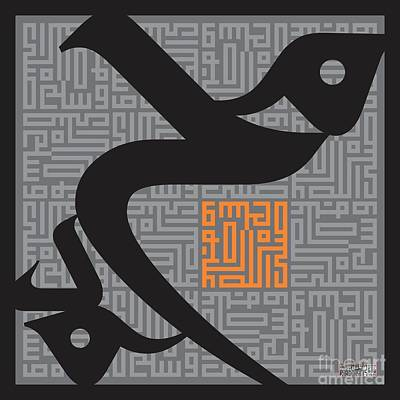 Mohammad Digital Art - Mohammad 4-c by Riad Ghosheh