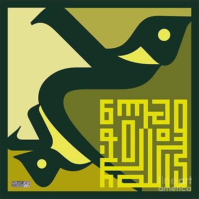 Mohammad Digital Art - Mohammad 4-e by Riad Ghosheh