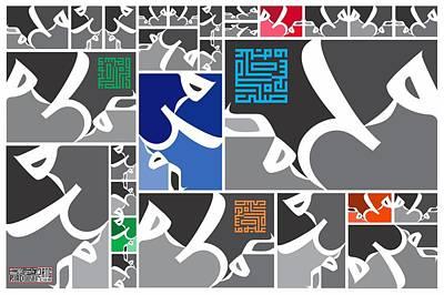 Mohammad Digital Art - Mohammad1-b by Riad Ghosheh