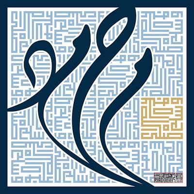 Mohammad Digital Art - Mohammad5-a by Riad Ghosheh