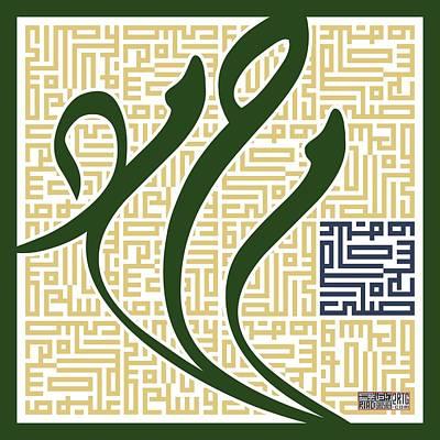 Mohammad Digital Art - Mohammad5-c by Riad Ghosheh