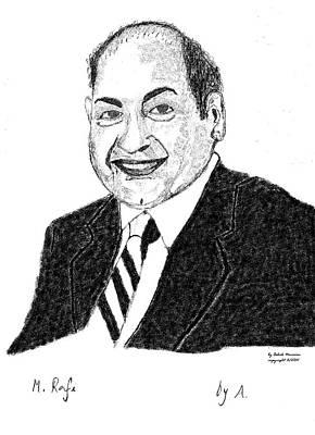 Mohammed Rafi Sketch Art Print