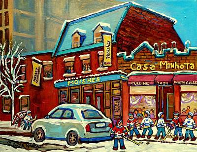 Street Hockey Painting - Moishes Steakhouse Restaurant On The Main Montreal Paintings Hockey Art Original Paintings C Spandau by Carole Spandau