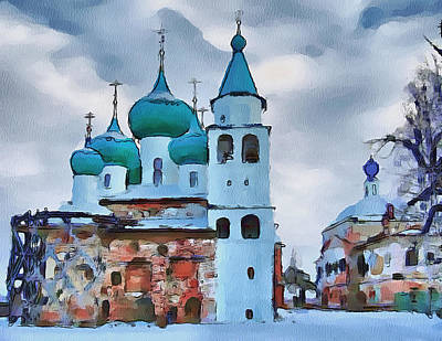 Moscow Digital Art - Monastery Construction by Yury Malkov