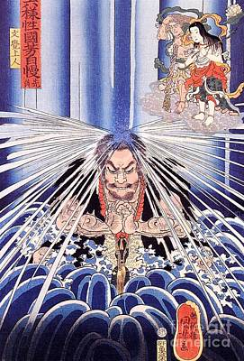 Painting - Mongaku Doing Penance At Nachi Waterfall by Roberto Prusso
