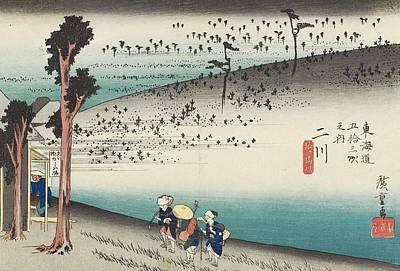 The Plateaus Painting - Monkey Plateau by Utagawa Hiroshige