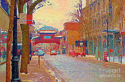 Painting - Montreal Chinatown Pagoda Gateway Arches Entrance St Laurent And La Gauchetiere City Scenes Cspandau by Carole Spandau