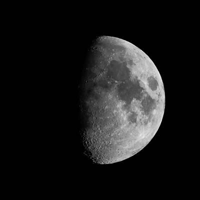 Photograph - Moon Nov 30 2014 by Ernie Echols