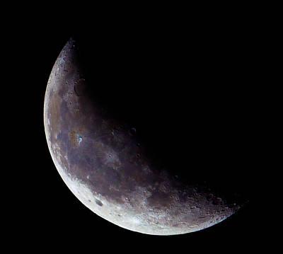 Moon Sliver Art Print by Todd Ryburn