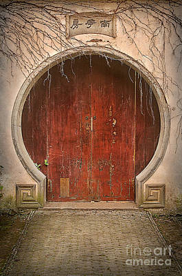Photograph - Moongate Door by Alice Cahill