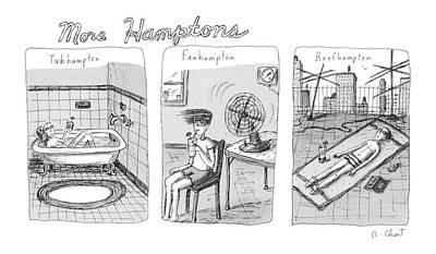 More Hamptons: Art Print by Roz Chast