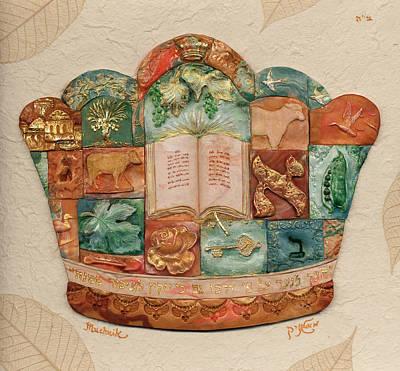 Jerusalem Painting - Mosaic Crown by Michoel Muchnik