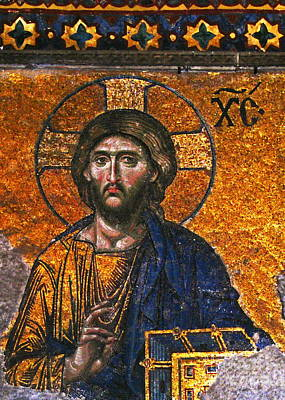 Mosaic Of Jesus Christ In Hagia Sophia Istanbul Original